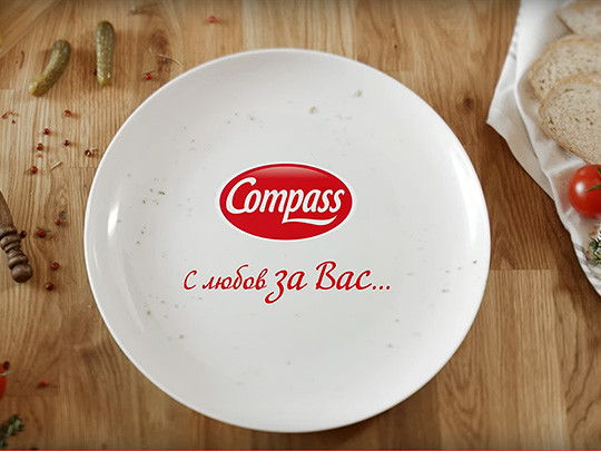Compass_tumb